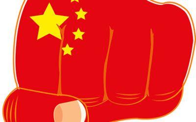 China: la siguiente superpotencia económica